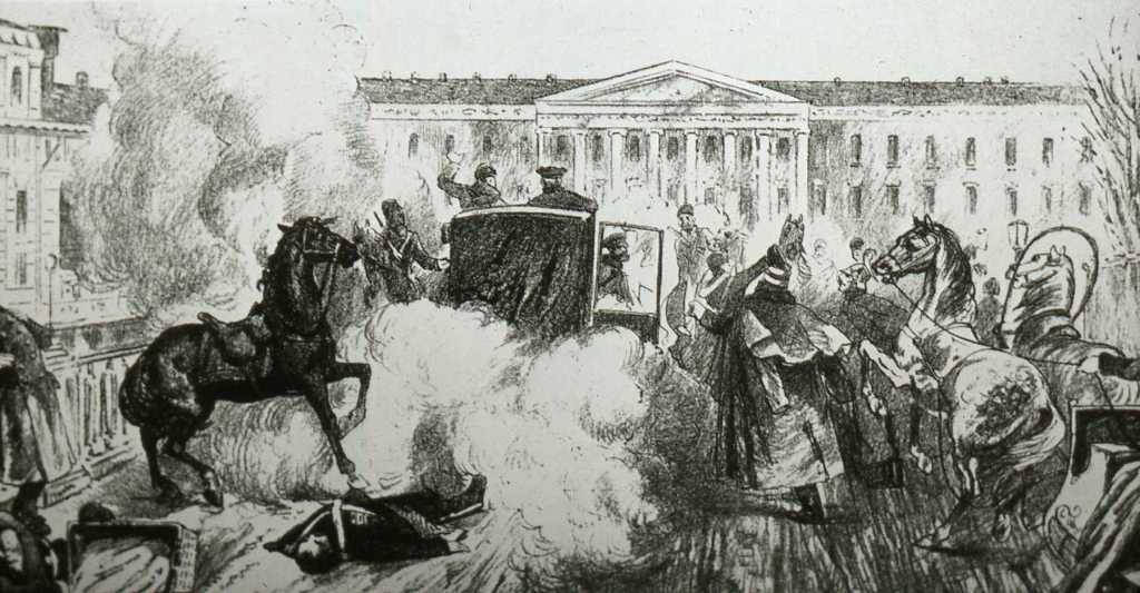 ALEXANDER II Assasination